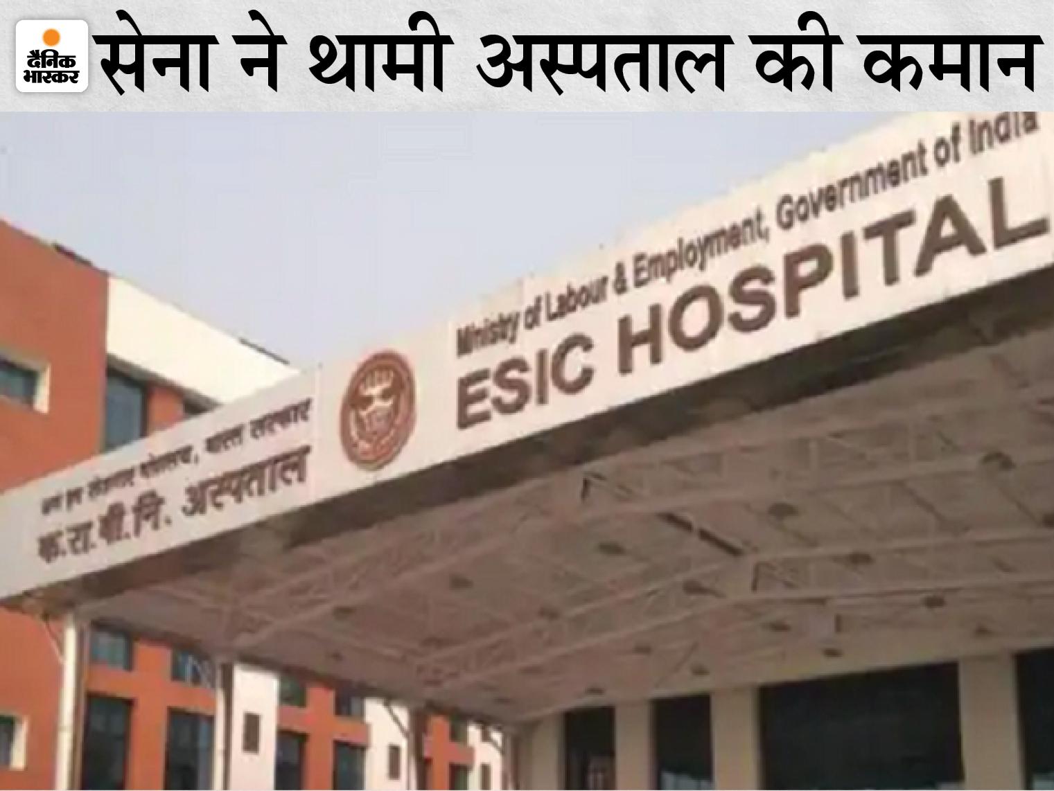 बिहटा ESIC पहुंचे आर्मी के 80 कर्मी, कोरोना मरीजों के लिए ICU वाले 100 सहित 500 बेड तीन दिन में शुरू होंगे|बिहार,Bihar - Dainik Bhaskar