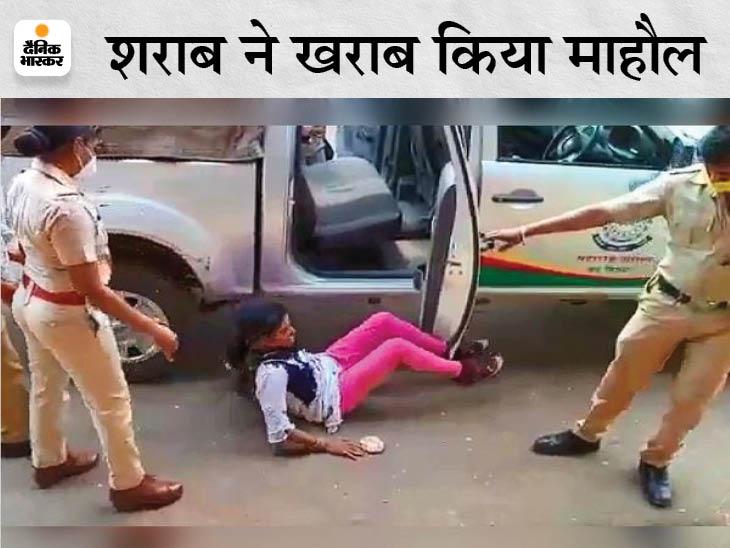 महिला कर्मचारी ने शराब पीकर जमकर किया हंगामा, पुलिसकर्मियों को मारे थप्पड़; घसीट कर बाहर निकाला गया महाराष्ट्र,Maharashtra - Dainik Bhaskar