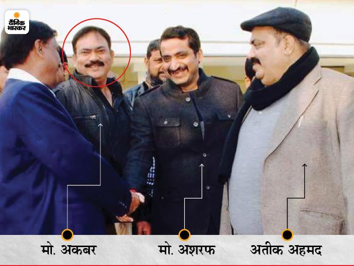 2005 में हुई बसपा विधायक राजू पाल की हत्या के आरोपी। - फाइल फोटो - Dainik Bhaskar