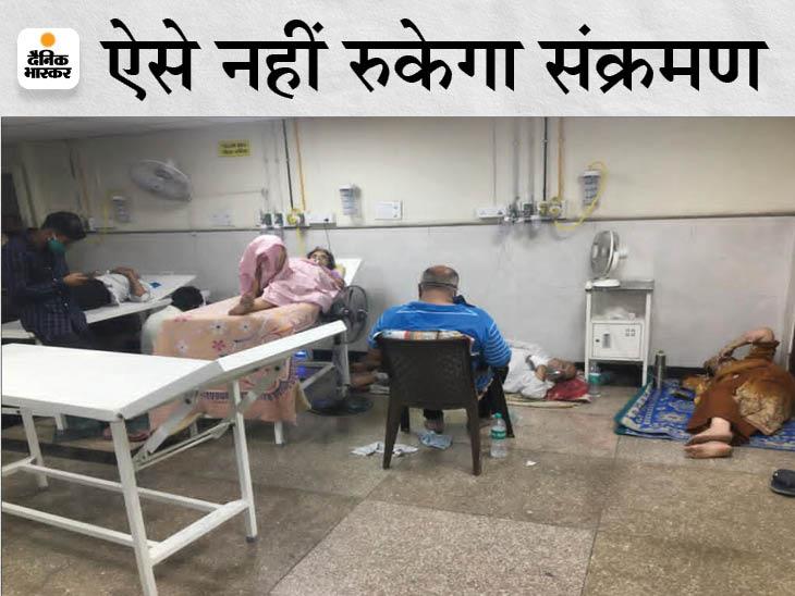 सिविल अस्पताल के कोरोना वार्ड के बाद इमरजेंसी का भी बुरा हाल। - Dainik Bhaskar