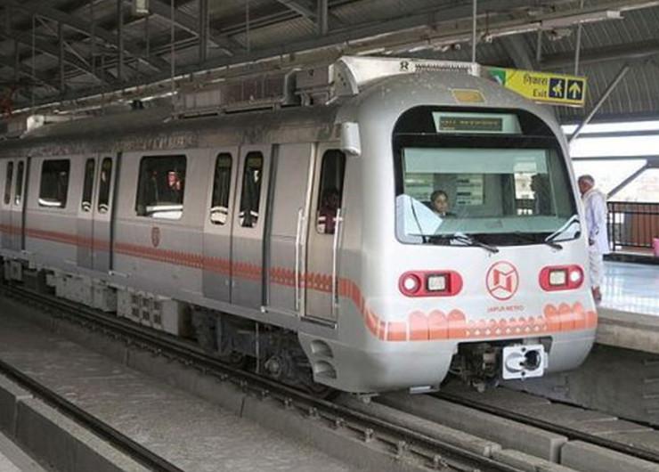 लॉकडाउन के दौरान जयपुर में 10 मई से 23 मई तक नहीं चलेगी मेट्रो, सभी लो फ्लोर व रोडवेज बसें 24 तक बंद रहेंगी|जयपुर,Jaipur - Dainik Bhaskar