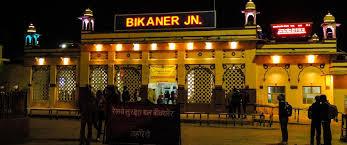 कोरोना के चलते ट्रेनें खाली चलने लगी तो बंद की, अब लॉकडाउन में और बंद होने की संभावना|बीकानेर,Bikaner - Dainik Bhaskar