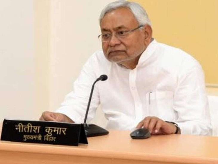 अभी कोरोना से निपटे नहीं कि बाढ़-सुखाड़ से निपटने को लेकर तैयारी, CM ने की हाई लेवल मीटिंग|बिहार,Bihar - Dainik Bhaskar