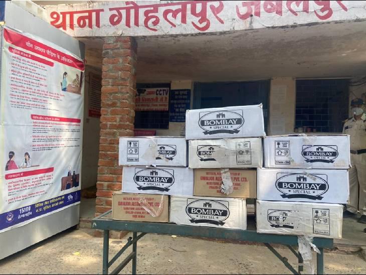 300 पाव अंग्रेजी व 90 पाव देशी शराब जब्त, 62 हजार रुपए कीमत की है शराब|जबलपुर,Jabalpur - Dainik Bhaskar