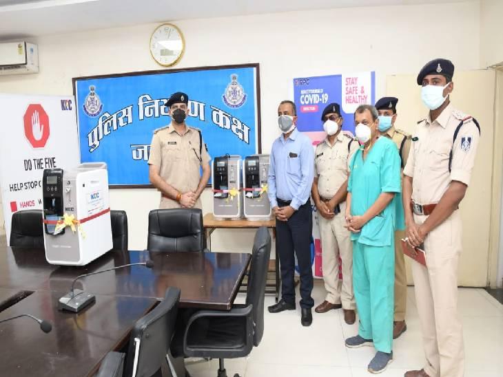पुलिस अस्पताल को मिला ऑक्सीजन कंसंट्रेटर मशीन, पाटन में रोगी कल्याण समिति और रेडक्रास के माध्यम से भी लोग मदद को आगे आए|जबलपुर,Jabalpur - Dainik Bhaskar