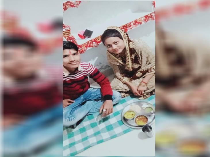 नई नवेली बहु ने पति और ससुर को पिलाई नशीली चाय, जेवर नकदी लेकर हुई फरार|उत्तरप्रदेश,Uttar Pradesh - Dainik Bhaskar