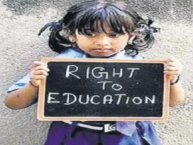 आरटीई भुगतान के लिए निजी स्कूलों से शिक्षा विभाग ने मांगी ऑनलाइन पढ़ाई की डिटेल जयपुर,Jaipur - Dainik Bhaskar