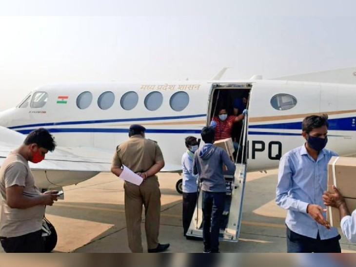 गुजरात से रेमडेसिविर ला रहा विमान ग्वालियर में रनवे पर फिसला, 2 पायलट समेत 3 घायल|ग्वालियर,Gwalior - Dainik Bhaskar