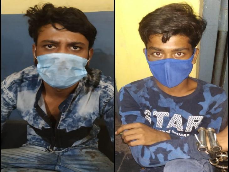 तस्वीर उरला थाने में गिरफ्तार दोनों आरोपियों की है। पुलिस इनसे पूछताछ कर रही है। - Dainik Bhaskar