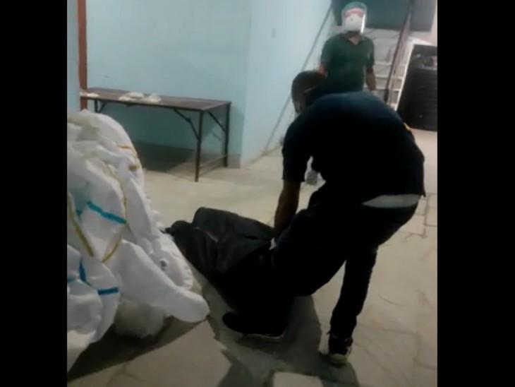 कोरोना से मौत के बाद शव लेने नहीं आए परिजन तो लाश के साथ अधिकारी ने की बदसलूकी|गोपालगंज,Gopalganj - Dainik Bhaskar