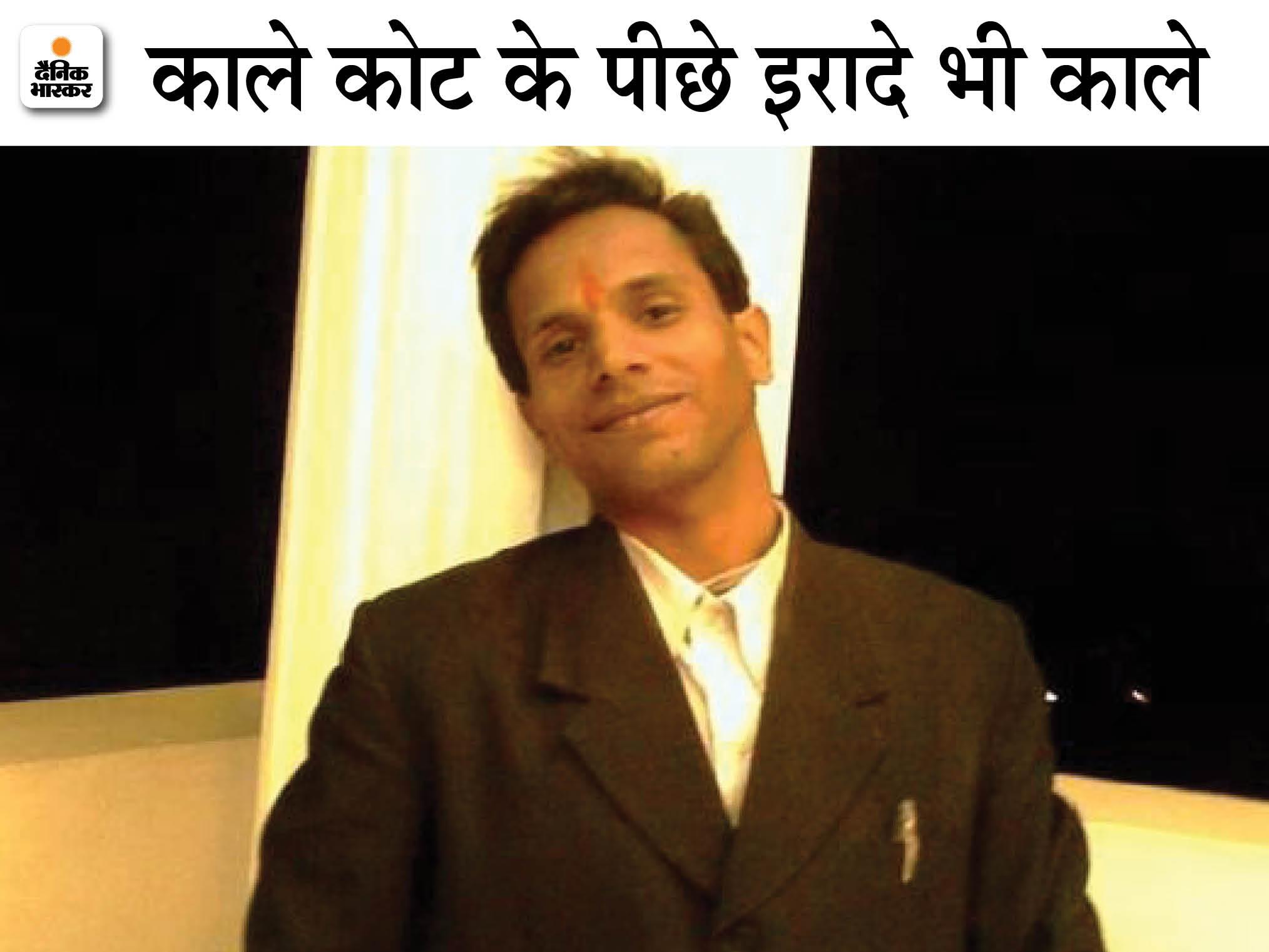 STF ने पेशेंट का भाई बनकर की डील, सिवनी से 5 रेमडेसिविर लेकर आए वकील को दबोचा; सोशल मीडिया पर चलाता था रैकेट|ग्वालियर,Gwalior - Dainik Bhaskar