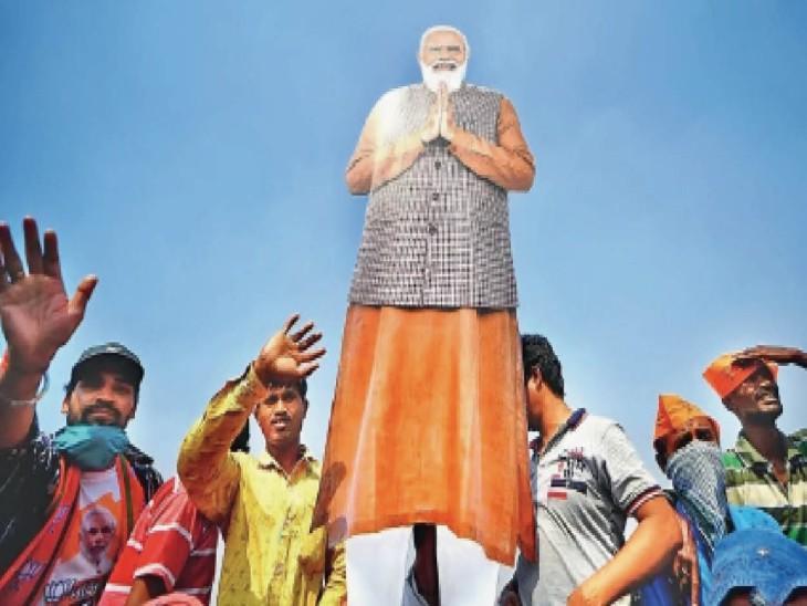 वायरस की दूसरी लहर के सामने मोदी सरकार असहाय, विनाश के आगे राज्य का ढांचा पूरी तरह धराशाई हो चुका है|देश,National - Dainik Bhaskar