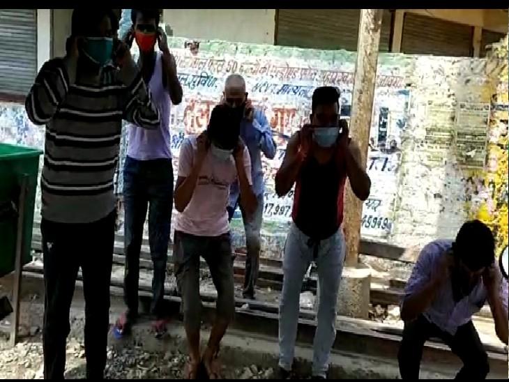 पुलिस की नजर पड़ी तो पत्ते जेब में रखकर भागने लगे, 5 लोगों से सड़क पर ही लगवाई उठक-बैठक|ग्वालियर,Gwalior - Dainik Bhaskar
