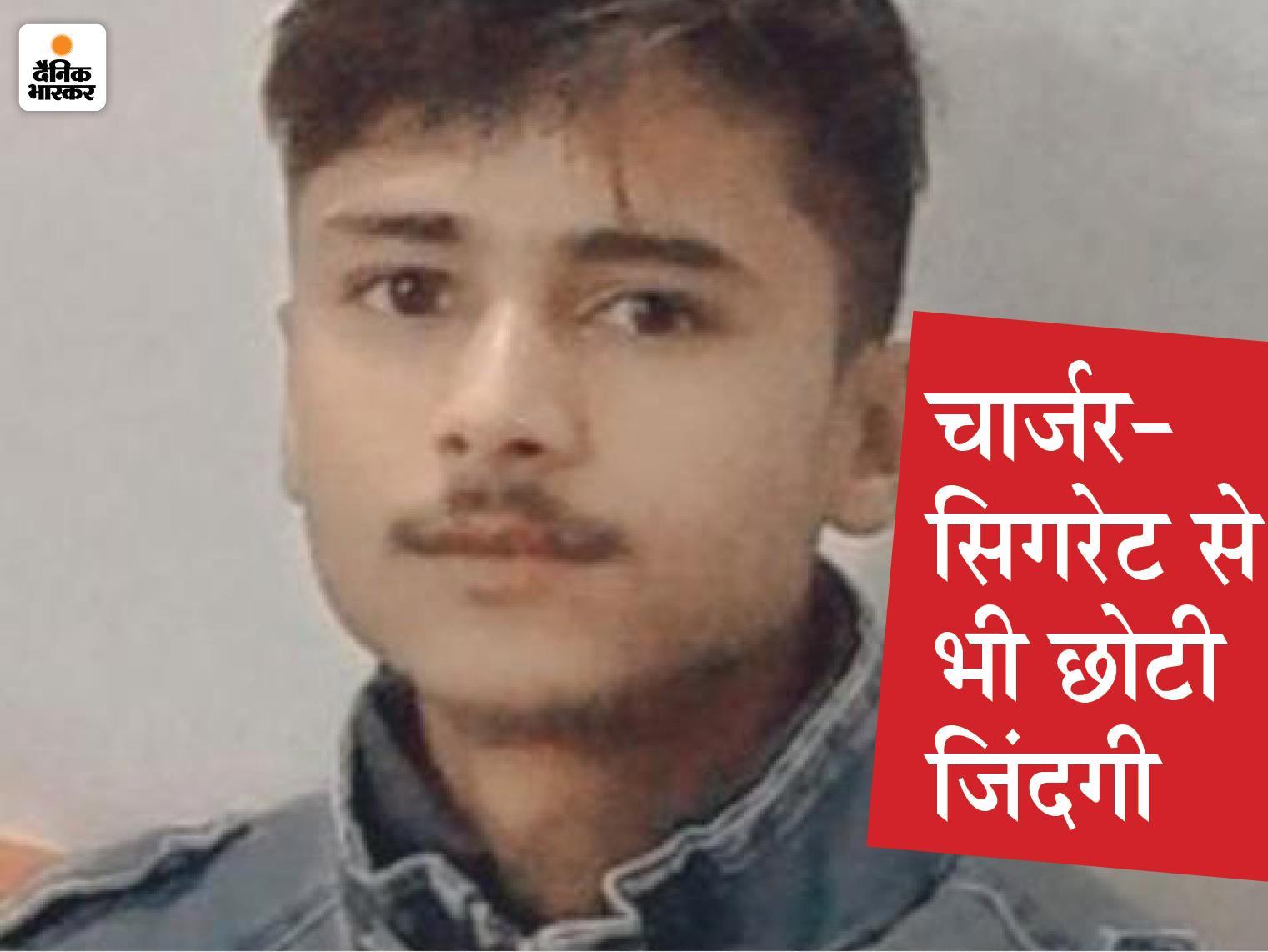 चार्जर के लिए देख लेने की धमकी दी, सिगरेट की बात पर फिर से झगड़ा तो गुस्साए दोस्तों ने चाकू से गोदकर मार डाला|इंदौर,Indore - Dainik Bhaskar