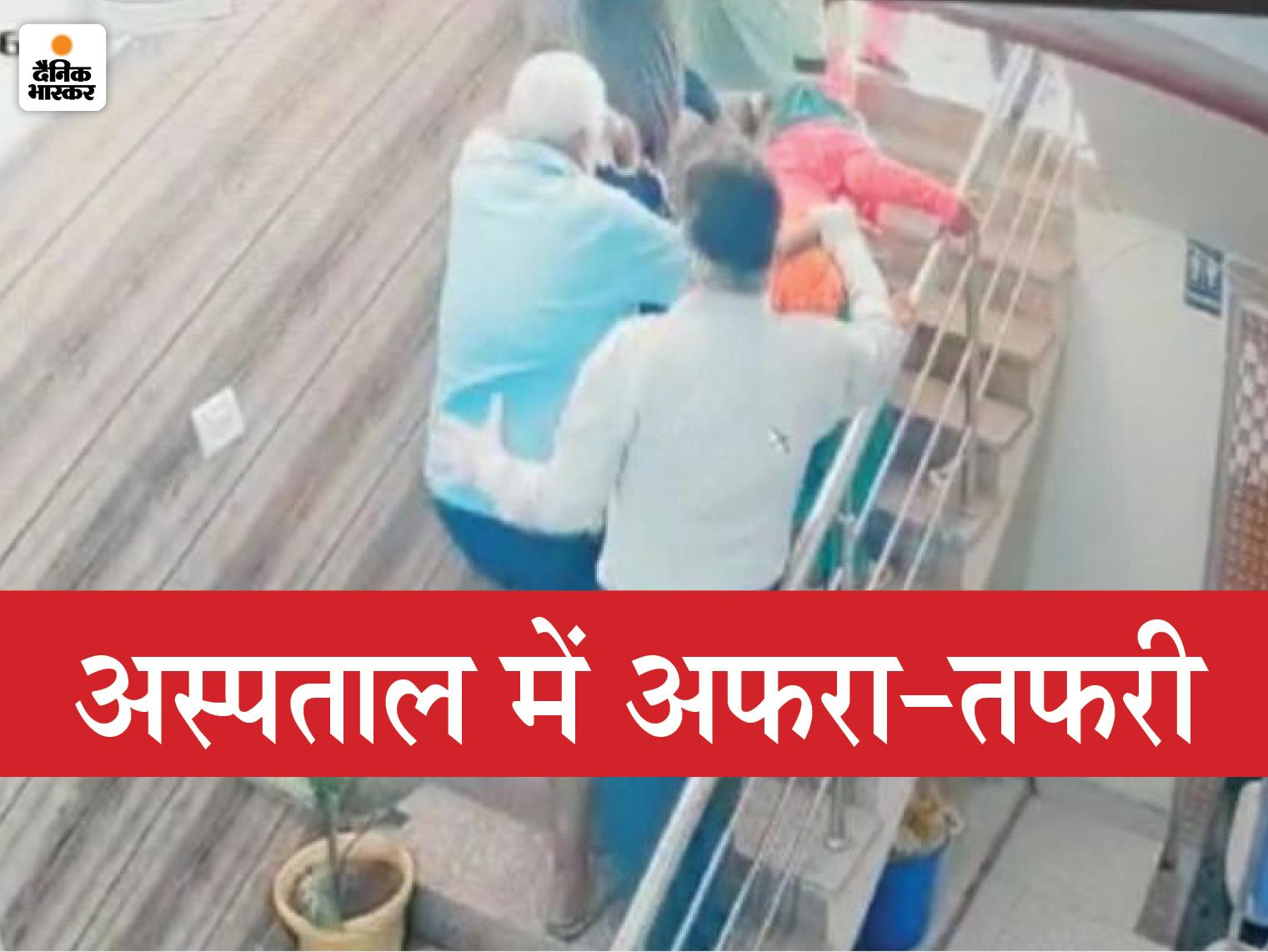 आग से बेसमेंट में बने वार्ड भरा धुआं, ऊपर शिफ्ट करने के दौरान ऑक्सीजन सपोर्ट पर रही महिला सीढ़ियों पर गिरी, दूसरे अस्पताल जाने से पहले ही दम तोड़ा|जयपुर,Jaipur - Dainik Bhaskar