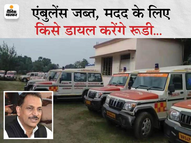 सांसद राजीव प्रताप रूडी बोले- ड्राइवर काम छोड़कर चले गए; पप्पू यादव इन्हें चलाने 40 ड्राइवर लेकर आए|बिहार,Bihar - Dainik Bhaskar