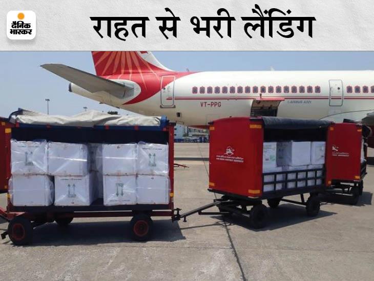 एअर इंडिया की फ्लाइट से रायपुर पहुंचे कोवीशील्ड के साढ़े 3 लाख डोज, सरकार ने कहा- ऑर्डर से कम मिली वैक्सीन|रायपुर,Raipur - Dainik Bhaskar