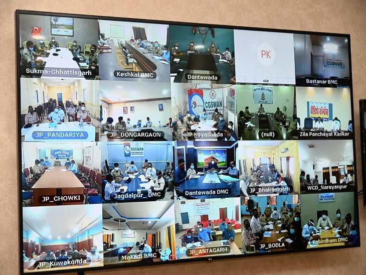 जिलों के अफसर इस बैठक में वर्चुअली शामिल हुए।