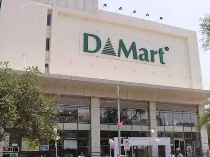 एवेन्यू सुपरमार्केट का मार्च तिमाही में मुनाफा 52.7% बढ़ा, रेवेन्यू बढ़कर 7411 करोड़ रु. पर पहुंचा|बिजनेस,Business - Dainik Bhaskar