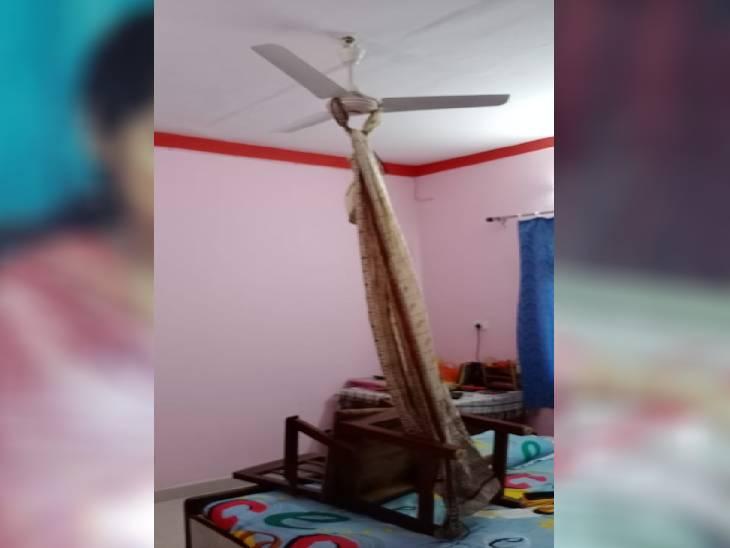 बेड पर कुर्सी रखकर साड़ी को पंखे से बांध कर लटकी थी नवजोत।