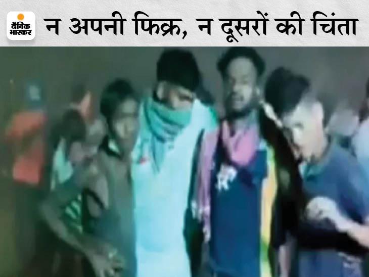 प्रदेश कांग्रेस अध्यक्ष मरकाम के भतीजे की शादी में 100 से अधिक ग्रामीण नाच रहे, वीडियो जारी कर बोलीं भाजपा नेता लता उसेंडी- ये नियमों की अवहेलना है|छत्तीसगढ़,Chhattisgarh - Dainik Bhaskar