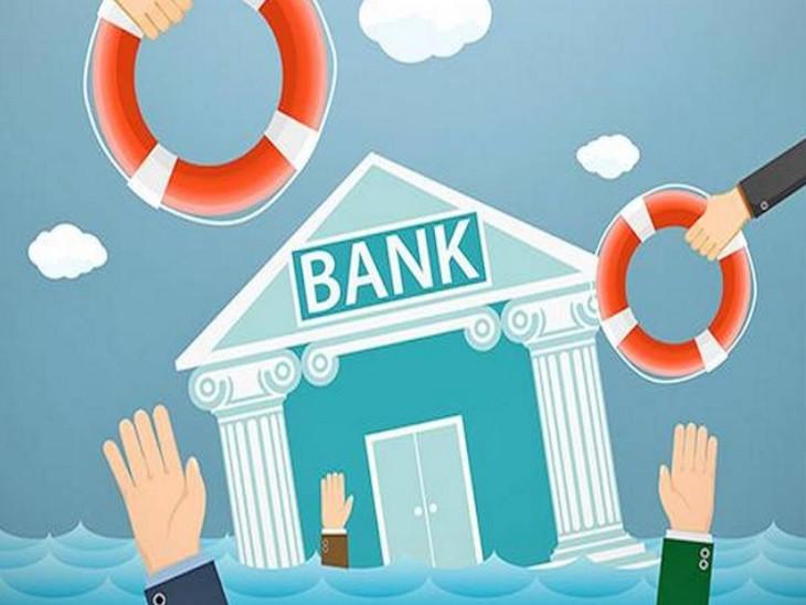 जून से शुरू हो सकता है बैड बैंक, वित्त मंत्री निर्मला सीतारमण ने बजट में की थी घोषणा|बिजनेस,Business - Dainik Bhaskar