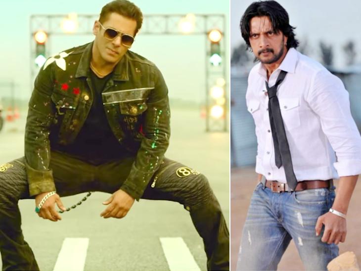 आज आएगा सलमान की 'राधे' का चौथा गाना, किच्चा सुदीप का खुलासा- काजोल की वजह से अजय देवगन से करने लगे थे नफरत बॉलीवुड,Bollywood - Dainik Bhaskar