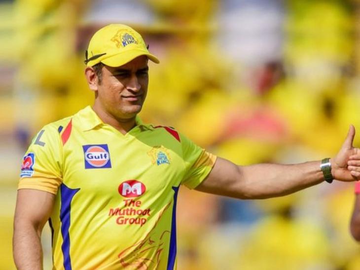 धोनी की कप्तानी वाली CSK ने 450 ऑक्सिजन सिलेंडर तमिलनाडु सरकार को सौंपे; सरकारी अस्पताल और कोविड सेंटर को दिए जाएंग|IPL 2021,IPL 2021 - Dainik Bhaskar