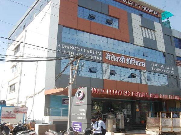 गैलेक्सी अस्पताल में पांच मौतों पर डाल दिया पर्दा। - Dainik Bhaskar