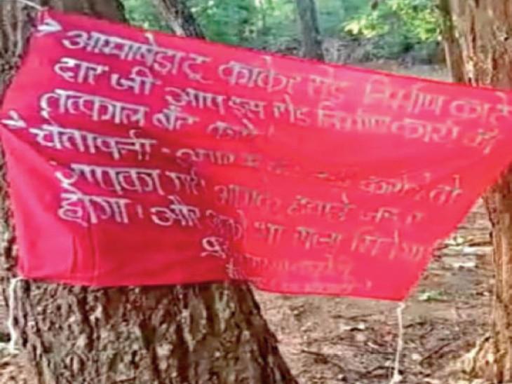 आशंका सही निकली; पुलिस की ताक में 2 स्थानों पर बैठे थे नक्सली, एलजीएस कमांडर भी था मौजूद|कांकेर,Kanker - Dainik Bhaskar