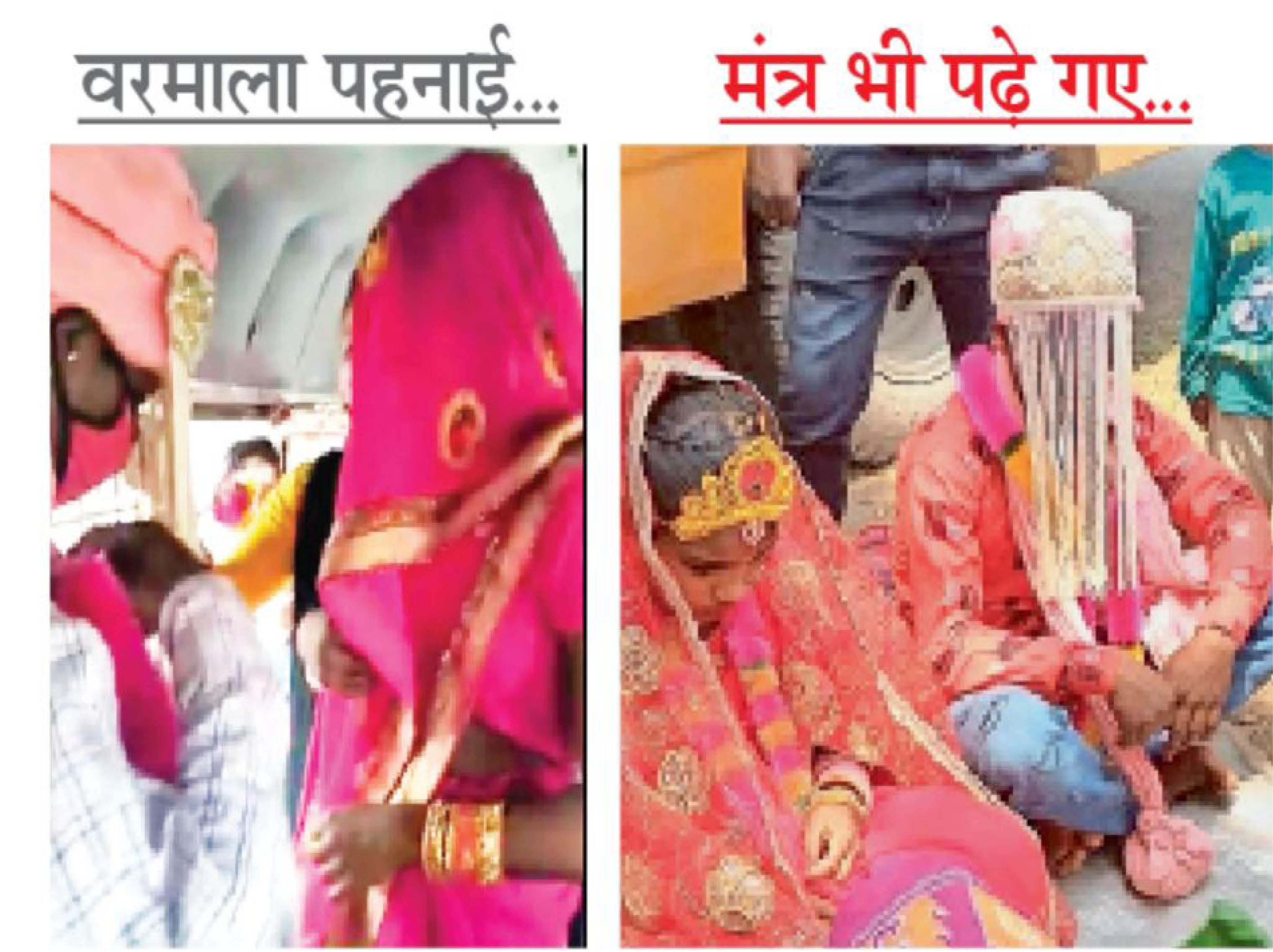 पंजाब से गई बारात को हरियाणा में नहीं मिली इजाजत, दूल्हे ने बस में ही वरमाला पहनाई, खाना-पीना भी बस में|पंजाब,Punjab - Dainik Bhaskar