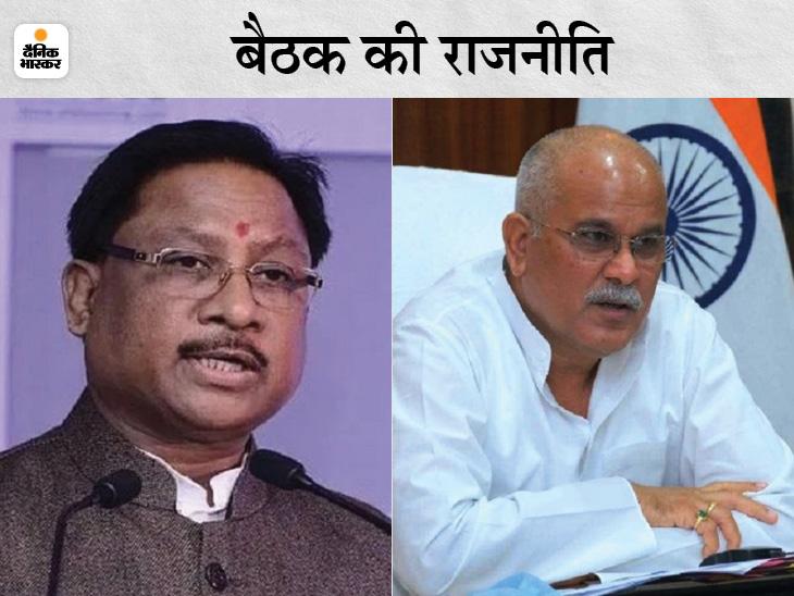 छत्तीसगढ़ में भाजपा अध्यक्ष विष्णुदेव साय ने मुख्यमंत्री बघेल से मिलने का समय मांगा, मुख्यमंत्री ने कहा - स्वागत है 12 को वर्चुअल मीटिंग करते हैं रायपुर,Raipur - Dainik Bhaskar