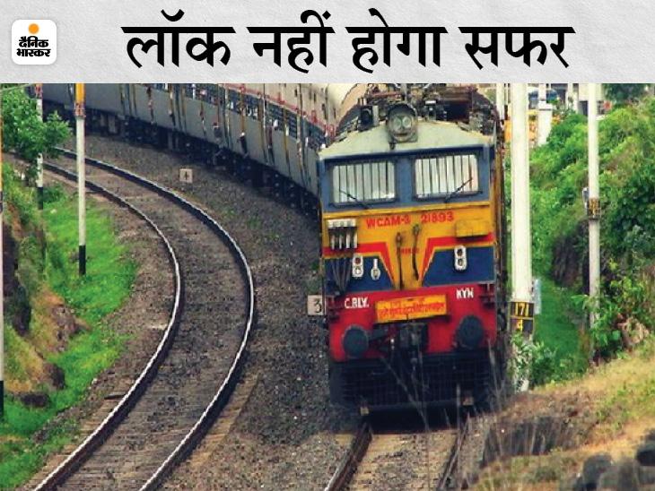 सिकंदराबाद से दानापुर के लिए आज से शुरू होगी साप्ताहिक ट्रेन, बिलासपुर और रांची के रास्ते चलेगी बिहार,Bihar - Dainik Bhaskar
