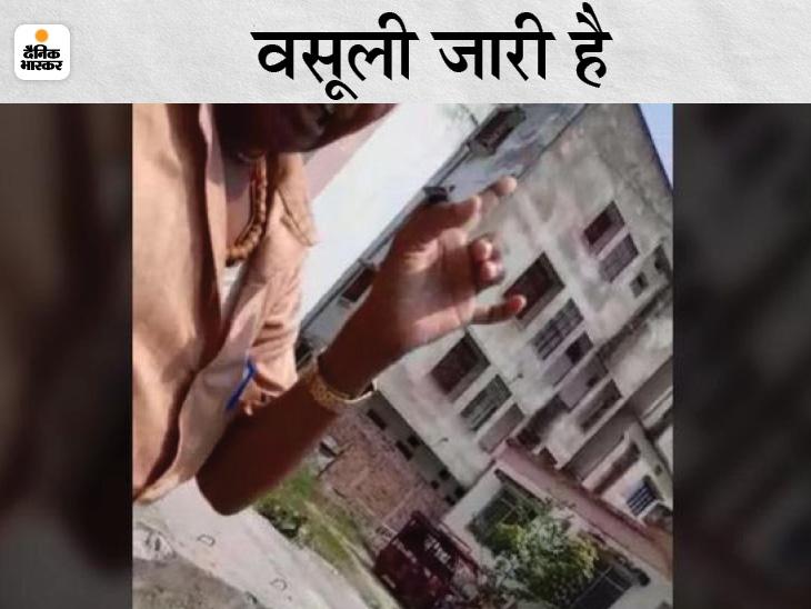 सरकार का आदेश- फ्री में होगा कोरोना मरीजों का अंतिम संस्कार, समस्तीपुर सदर अस्पताल का कर्मचारी बोला- 5000 से पांच पैसा कम नहीं लेंगे|समस्तीपुर,Samastipur - Dainik Bhaskar