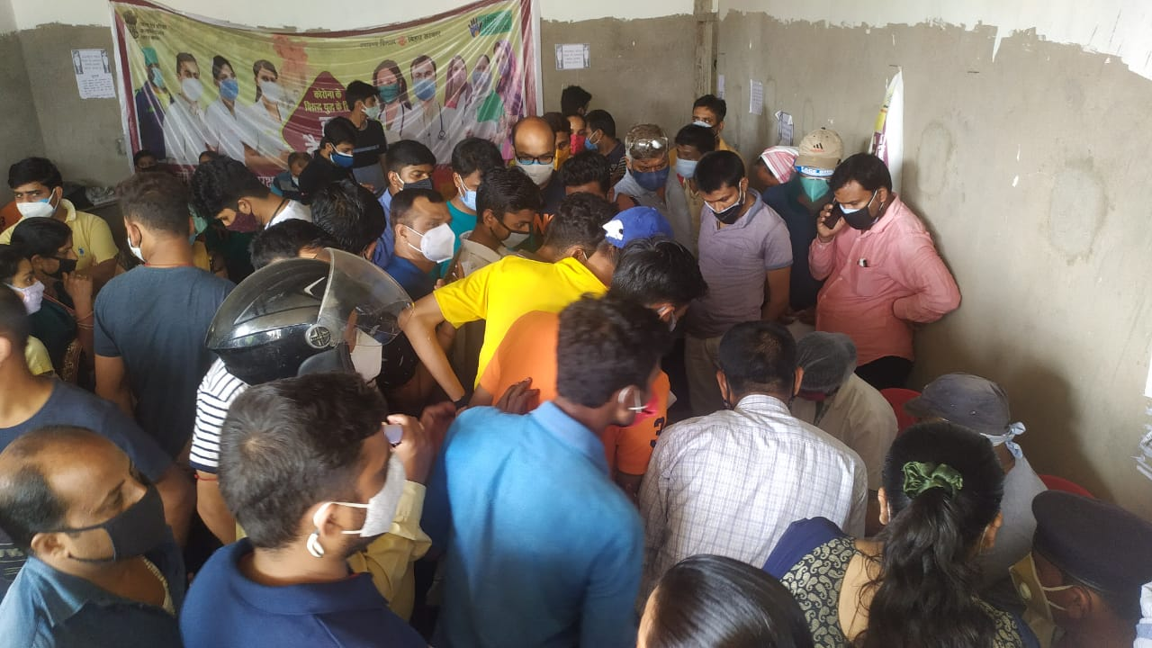 मधुबनी के रहिका PHC में सोशल डिस्टेंसिंग की धज्जियां उड़ाते लोग।