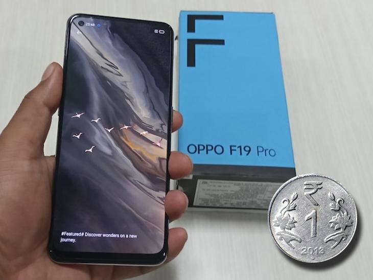 ओप्पो ने भारत में लॉन्च किया ई-स्टोर, 1 रुपए में F19 प्रो स्मार्टफोन खरीदने का मौका टेक & ऑटो,Tech & Auto - Dainik Bhaskar