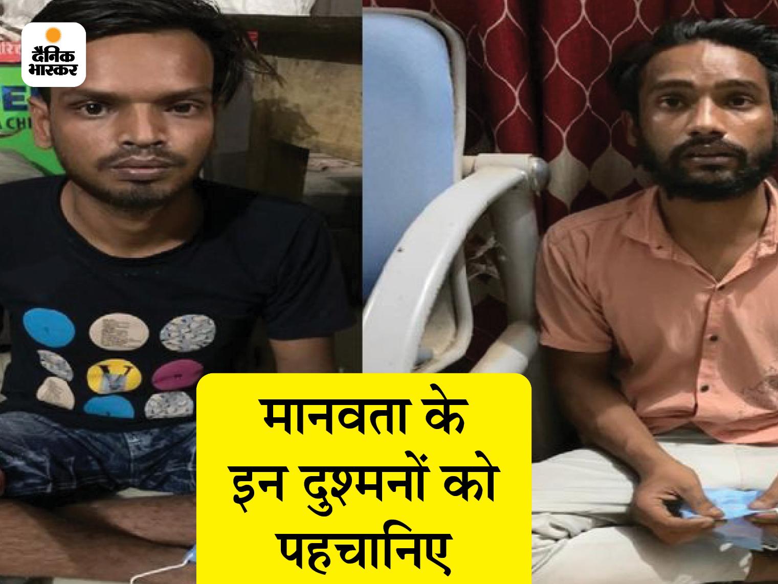पटना में बैठकर दिल्ली में ऑक्सीजन की होम डिलीवरी का करते थे सौदा, पैसा एकाउंट में आते ही ऑफ कर लेते थे मोबाइल|बिहार,Bihar - Dainik Bhaskar
