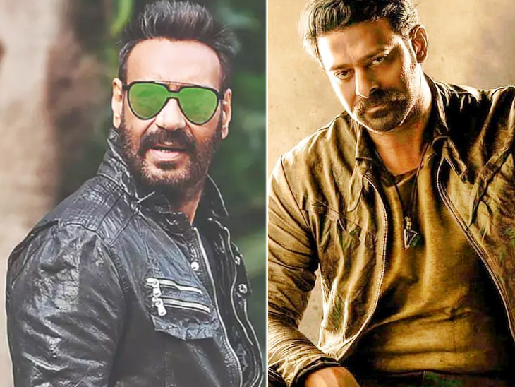 कोरोना के चलते अजय देवगन की फिल्म को 2 करोड़ का घाटा, 'सालार' के लिए प्रभास ले रहे 100 करोड़ रुपए बॉलीवुड,Bollywood - Dainik Bhaskar
