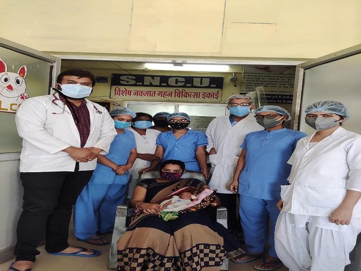 दुर्ग जिला अस्पताल में नवजात बच्चे ने कोरोना से जंग जीत ली है। 15 दिनों तक बच्चे को ऑक्सीजन सपोर्ट पर रखा गया था। - Dainik Bhaskar
