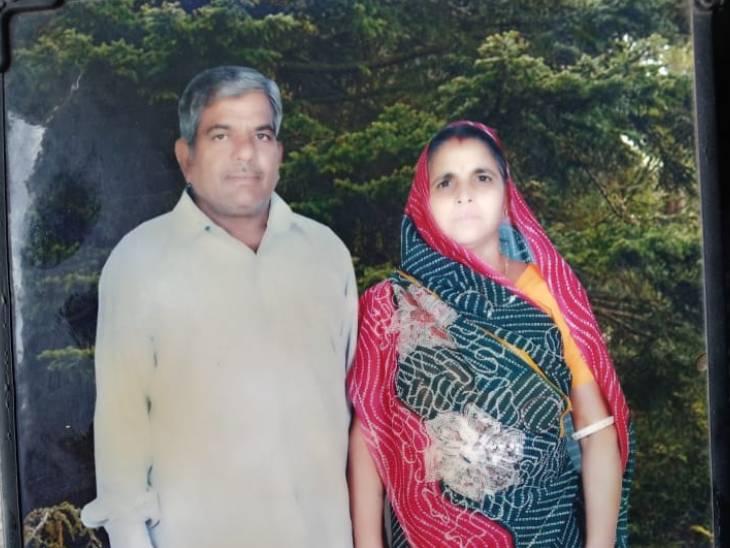 पति की मौत के पांच दिन बाद पत्नी ने भी तोड़ा दम; पास के बेड पर पति की जान जाते देख रही पत्नी भी कोरोना से हार गई उज्जैन,Ujjain - Dainik Bhaskar
