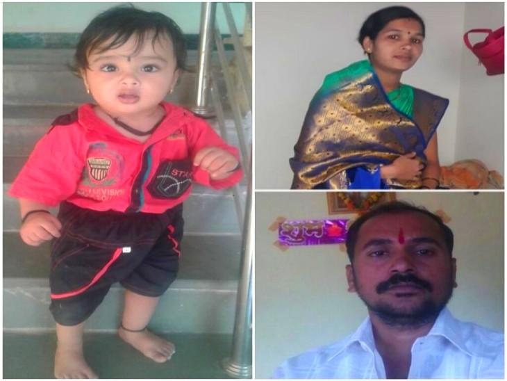 पुणे में एक शख्स ने पहले पत्नी और बच्चे को मारा और फिर फंदे से लटक दे दी जान, लॉकडाउन की वजह से हो गया था बेरोजगार|महाराष्ट्र,Maharashtra - Dainik Bhaskar