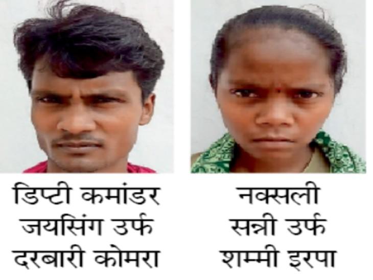 आठ ग्रामीणों की हत्या के आरोपी नक्सली दरबारी ने पत्नी सहित किया आत्मसमर्पण; सरेंडर नक्सली बोले यहां के पैसे से ऐश करते हैं बड़े नक्सली|कांकेर,Kanker - Dainik Bhaskar