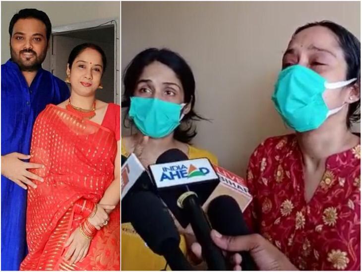 महिला की दिल दहलाने वाली दास्तान; अस्पताल वाले ऑक्सीजन जानबूझकर बंद कर देते ताकि हम महंगी ऑक्सीजन खरीदें, फिर भी जान नहीं बचा सके|बिहार,Bihar - Dainik Bhaskar