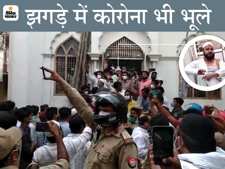 गुस्साए लोगों ने दरोगा और सिपाही को घेर लिया। बाद में एसपी से मामले की शिकायत की। - Dainik Bhaskar