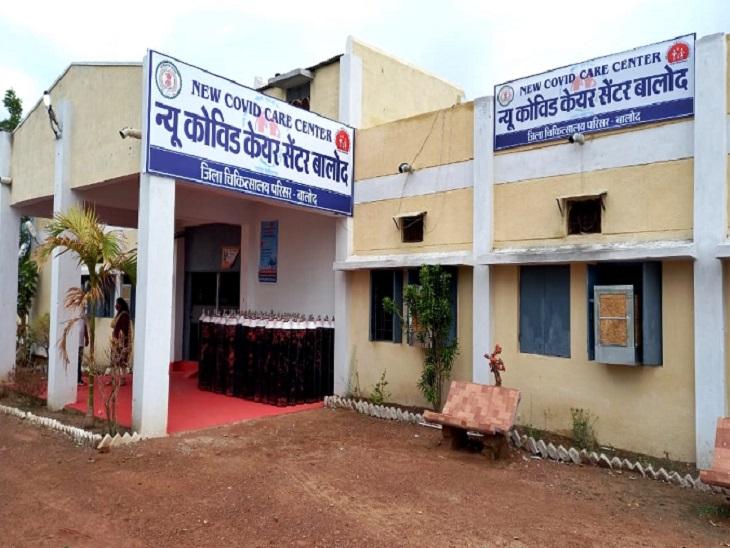 अस्पताल में 42 बेड ऑक्सीजन युक्त, कलेक्टर ने कहा- बिना सरकारी मदद के इसे 12 दिनों में किया गया तैयार बालोद,Balod - Dainik Bhaskar
