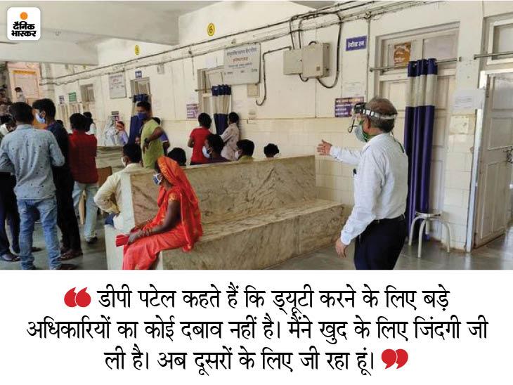 जिस उम्र में लोग रिटायरमेंट ले लेते हैं, उसमें कोरोना ड्यूटी कर रहे 61 साल के जनपद पंचायत CEO डीपी पटेल; बोले- किसी का दबाव नहीं, सेवा नैतिक धर्म|छत्तीसगढ़,Chhattisgarh - Dainik Bhaskar