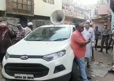 कब्जा हटाने पर पूर्व पार्षद बोले- मुसलमान हो, कार्रवाई रोक दो; अफसर ने दिया जवाब- पहले सरकारी नौकर हूं मध्य प्रदेश,Madhya Pradesh - Dainik Bhaskar