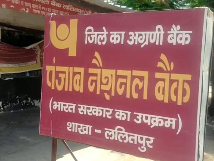 डाकघर दिन में 10 से 1 बजे तक खुलेंगे; पैसों के लिए लोग परेशान, कोई बीमार तो किसी को शादी के लिए चाहिए रुपए|उत्तरप्रदेश,Uttar Pradesh - Dainik Bhaskar