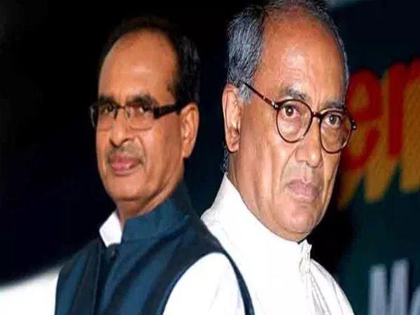 कहा- मुख्यमंत्री उपचार योजना का लाभ उन्हें भी दें जो लोग इनकम टैक्स के दायरे में नहीं आते मध्य प्रदेश,Madhya Pradesh - Dainik Bhaskar