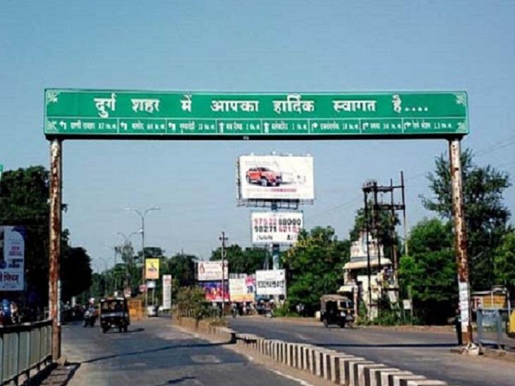 दुर्ग जिले में लॉकडाउन के बीच सियासत जारी है। सभी राजनीतिक दल अपनी-अपनी तरह से तर्क दे रहे हैं। - Dainik Bhaskar